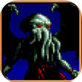 クトゥルフ神話の8bitなRPGゲーム「Cthulhu Saves the World」