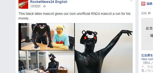 【英語環境の作り方】日本文化の情報を配信するFacebookページにいいね!してタイムラインを英語まみれにする