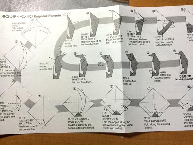 ハート 折り紙 折り紙 動物 立体 折り方 : omoshiro-eikaiwa.com