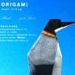 ORIGAMI REALFAKE
