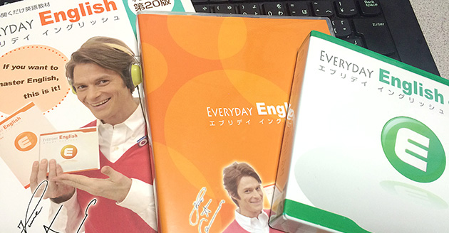 everyday englishのテキストとCD