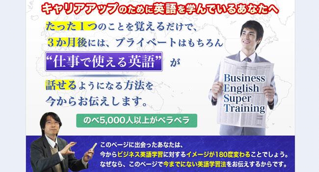 お得!「ビジネス英語ディスクリプション」購入で特典「オモシロTOEIC」が付いてくる!