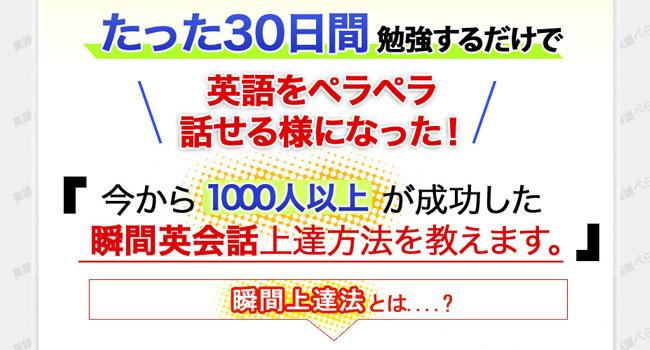 お得!「英語ぺらぺら君初級編」購入で特典「オモシロTOEIC」が付いてくる!
