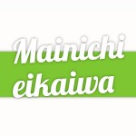mainichi_eikaiwa
