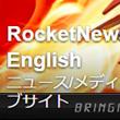 【英語環境の作り方】日本文化の情報を配信するFacebookページにいいね!してタイムラインを英語で彩る
