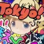 ファレルウィリアムスのアニメPVから英語を学ぶ